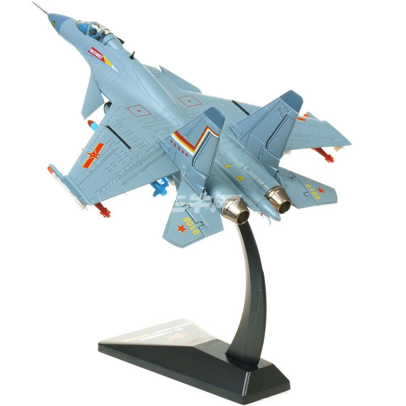 72飞鲨中国航母舰载机歼15飞机模型军事战斗机金属