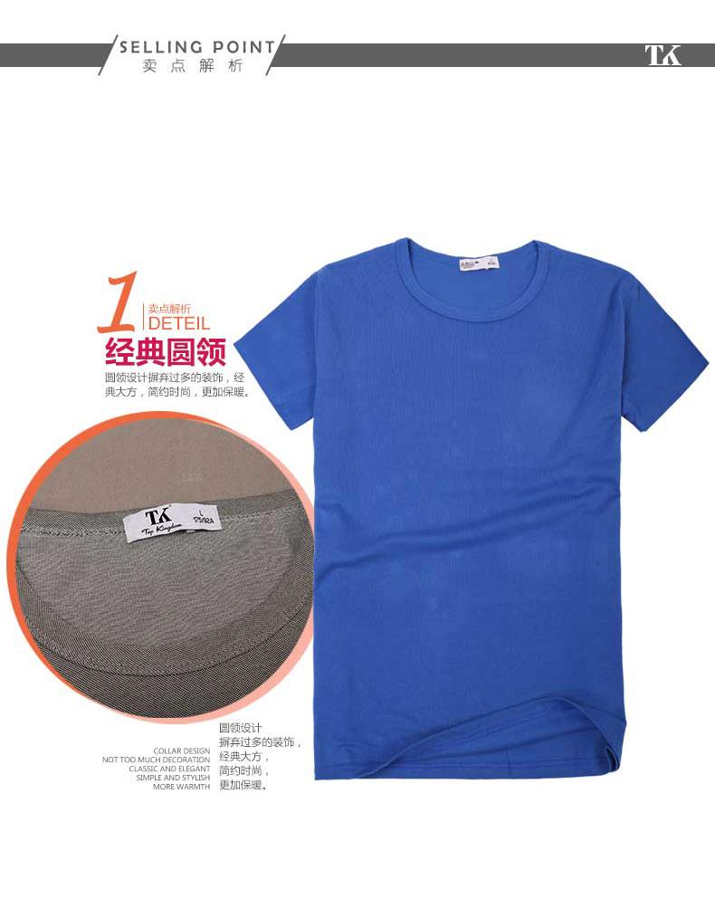 吉岛会2015新款男装基础款简约舒适纯色短袖男士百搭纯棉t恤衫