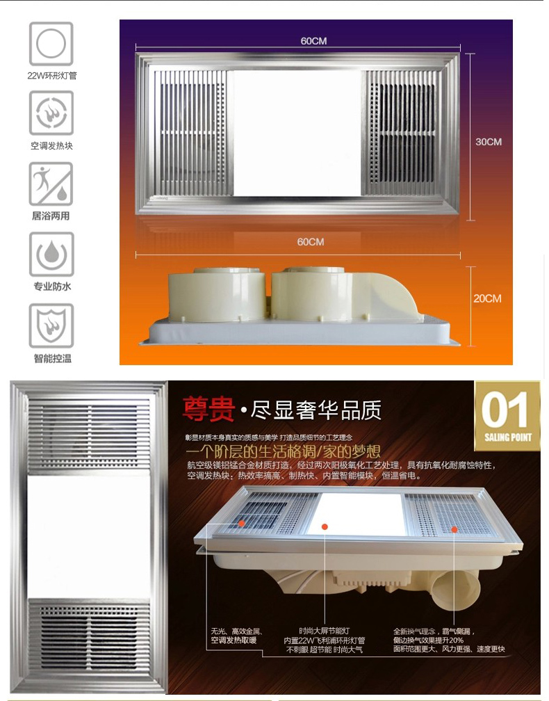飞利浦浴霸嵌入式集成吊顶卫生间灯三合一风暖换气扇暖风ptc超导