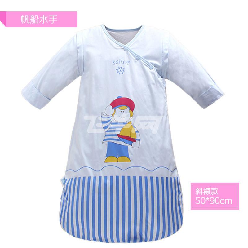 幼儿穿拉链衣服步骤图