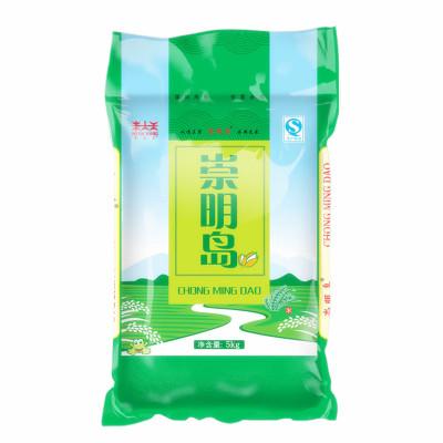 2016新米 崇明岛大米5kg(10斤) 生态香米