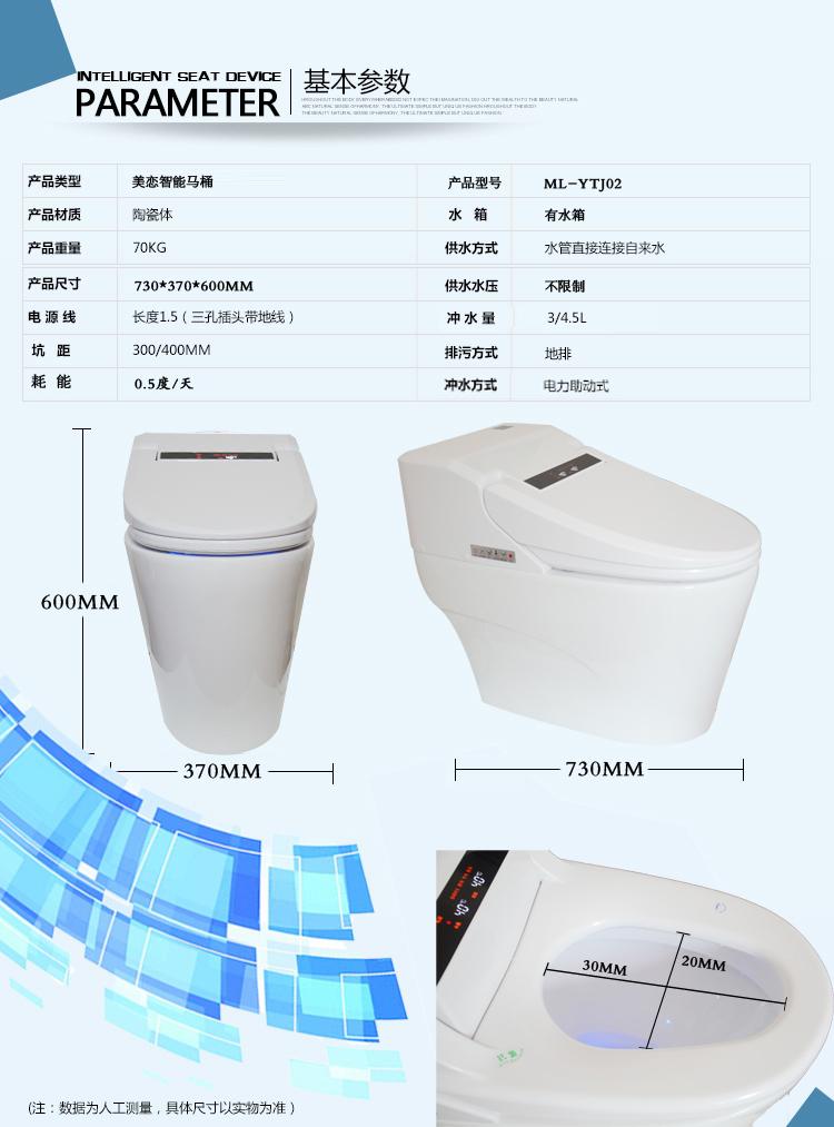 水箱智能马桶一体遥控坐便器全自动冲水烘干座便器