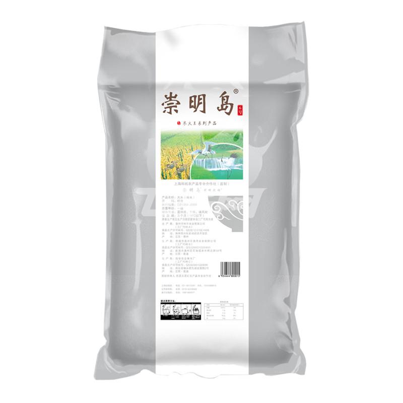 2016新米 崇明岛大米10kg(20斤)生态香米 上海后花园