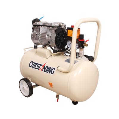 奥突斯空压机无油静音气泵220v木工喷漆机气钉枪小型空气压缩机