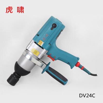 上海虎啸电动工具p1b-dv-24c电动扳手正反转电动冲击