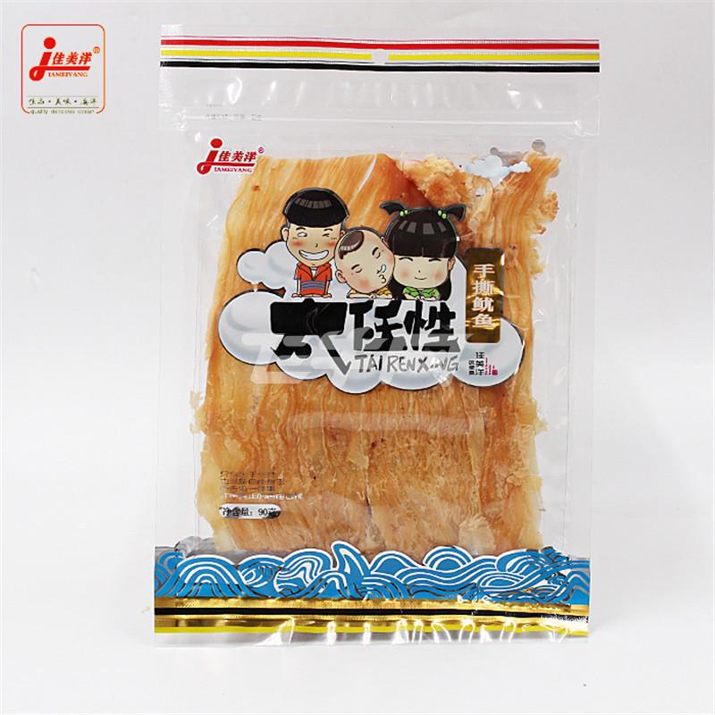 鱿鱼90g青岛特产休闲即食海鲜零食海味产品手撕鱿鱼条袋装新鲜价格