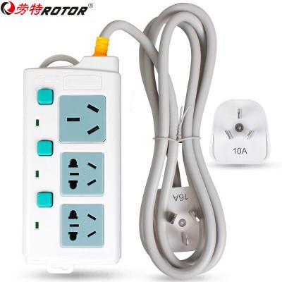 劳特插座独立开关 空调热水器专用排插接线板16a/4000w大功率3插位插