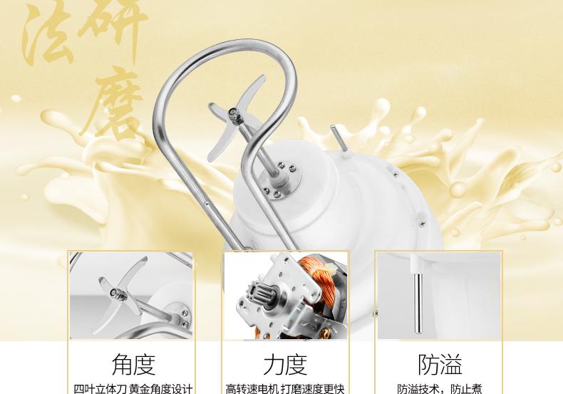 易斯顿(yisidun)D09全自动家用豆浆机 干豆湿豆米糊机1.8L热卖