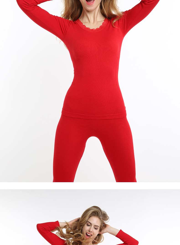 浪莎女士无缝美体保暖内衣套装圆领美体薄款打底秋衣秋裤E6980新品