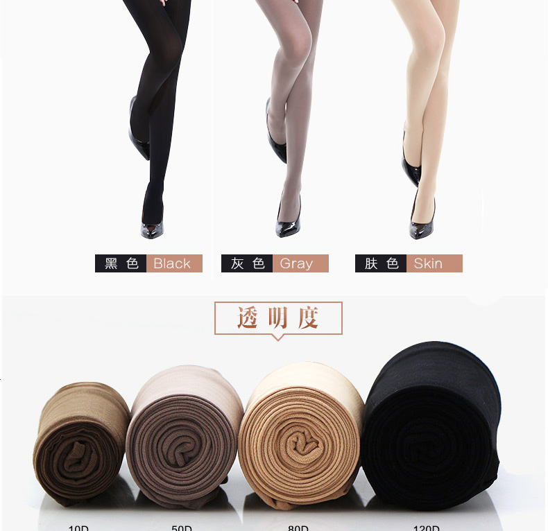 3条装浪莎丝袜防勾丝连裤袜春秋款中厚美腿打底袜薄款肉色显瘦袜子女正品