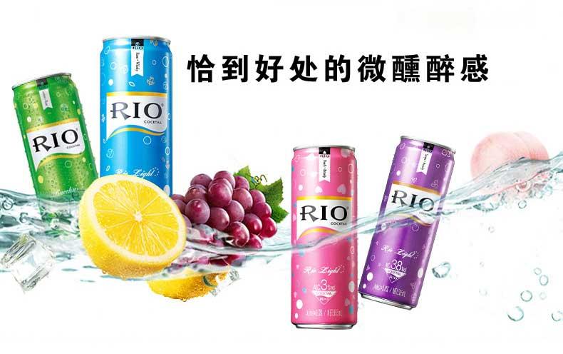 rio s罐锐澳微醺系列 预调鸡尾酒套餐 355ml*24罐整箱图片