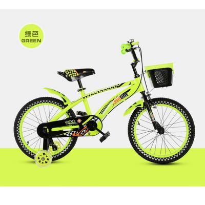 吉优米 儿童自行车 小孩子脚踏车