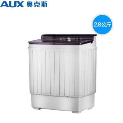 奥克斯(aux)洗衣机怎么样 好不好
