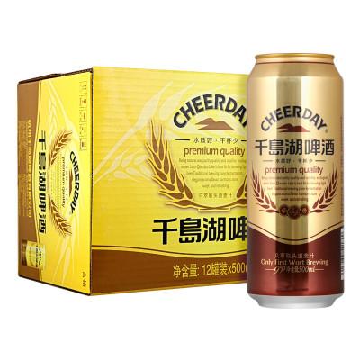 千岛湖 金罐啤酒 9°p 500ml*12 整箱装