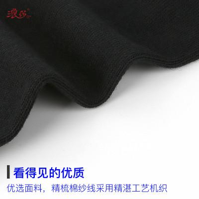 LV669浪莎6双装棉袜男袜中筒四季商务休闲棉袜透气防臭正品