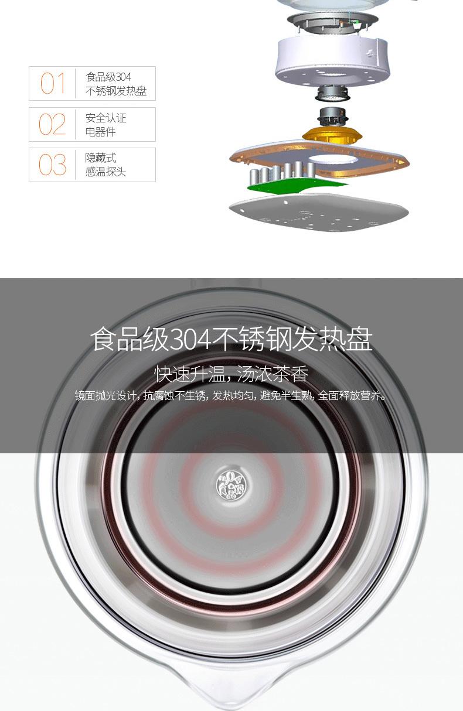 荣事达养生壶ysh1563 多功能加厚玻璃电烧热水壶1.