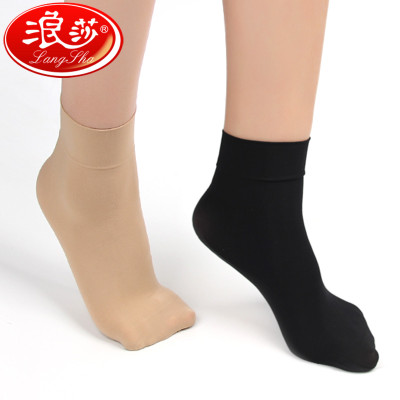 10双浪莎短丝袜女加厚秋冬款天鹅绒丝袜低帮女袜50D宽口袜子女士短袜z6690怎么样