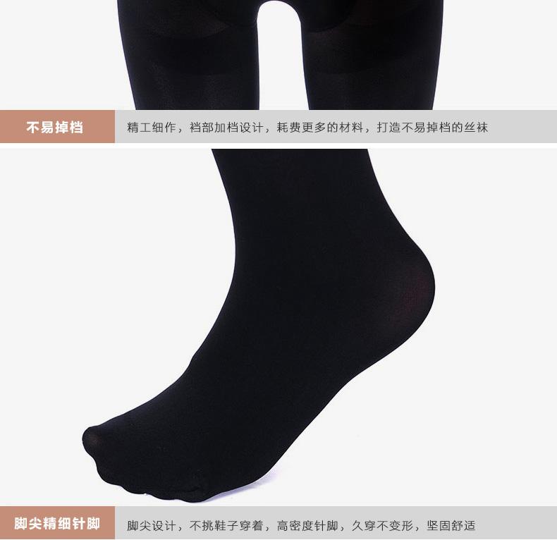 3条装浪莎丝袜防勾丝连裤袜春秋款中厚美腿打底袜薄款肉色显瘦袜子女好不好