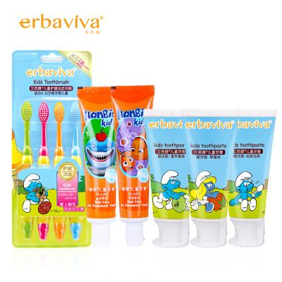 艾芭薇 儿童牙膏牙刷套装3-6-12岁宝宝软毛牙刷无氟牙膏小孩洗漱260g