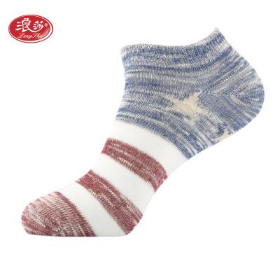 浪莎 5双装袜子男女情侣短袜船袜精梳棉运动薄款透气吸汗浅口隐形袜 休闲棉袜正品