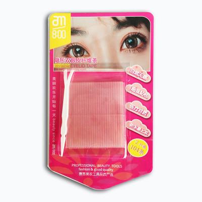 c695隐形双眼皮纤维条