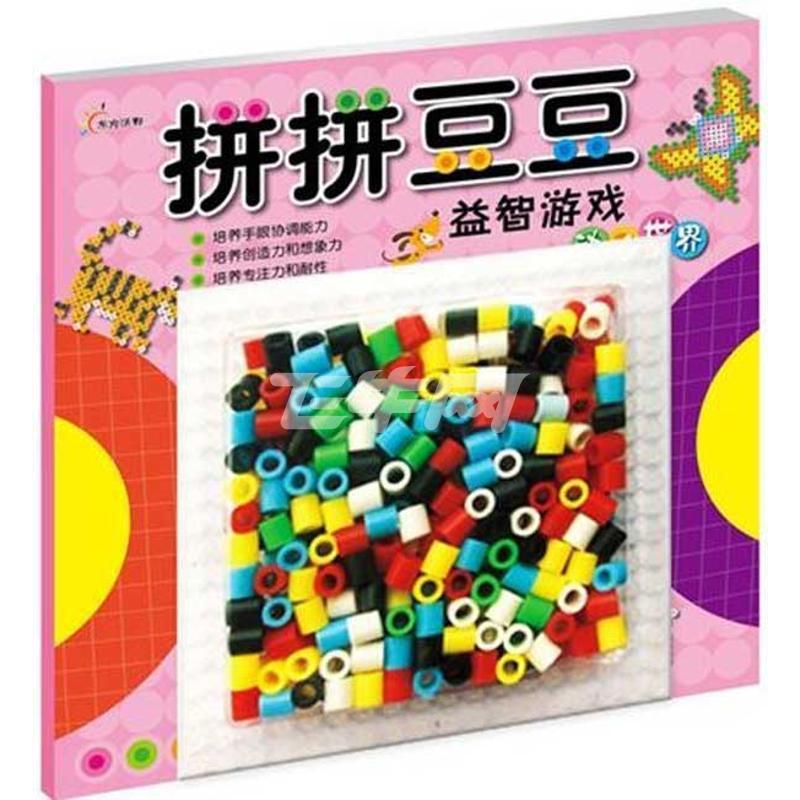 拼拼豆豆益智游戏—动物世界
