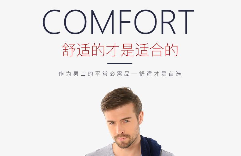 浪莎夏季男士纯色短袖T恤休闲工字背心木纤维舒适亲肤薄款打底衫评价