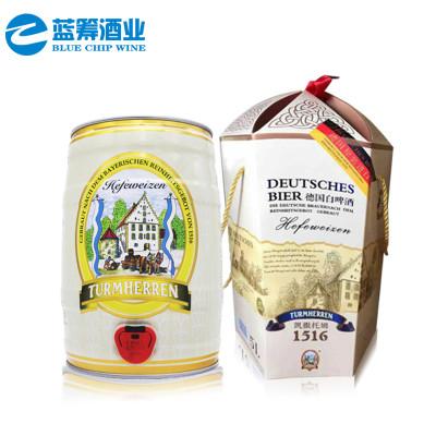 德国原装进口凯撒托姆白啤小麦啤酒5l桶装啤酒桶装白