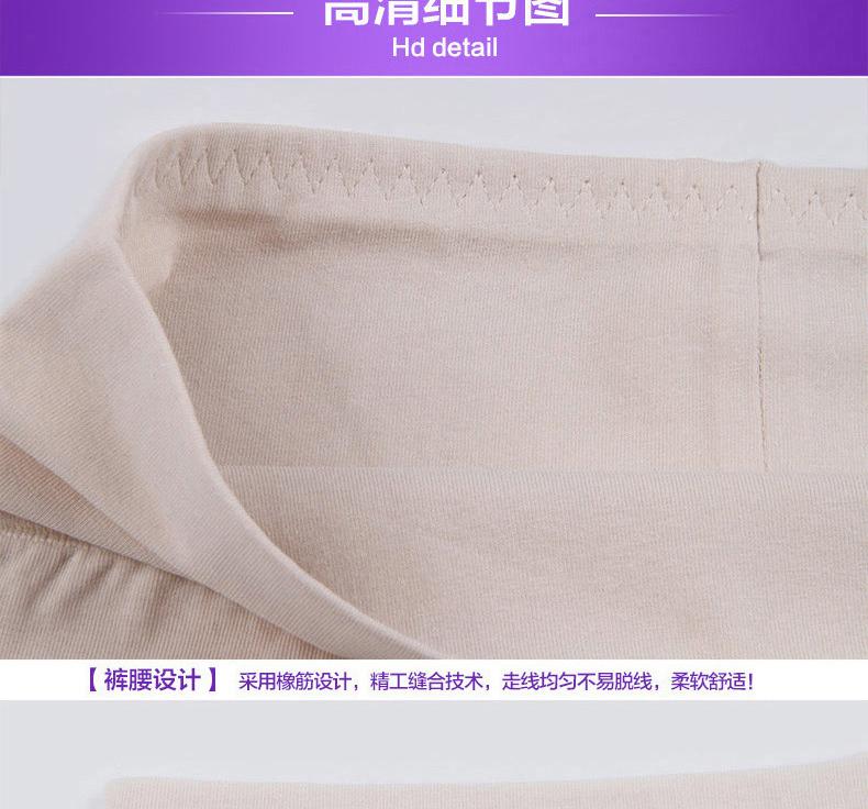 4条装浪莎女士纯棉高腰收腹提臀三角裤性感短裤秋冬裤头女裤衩产地