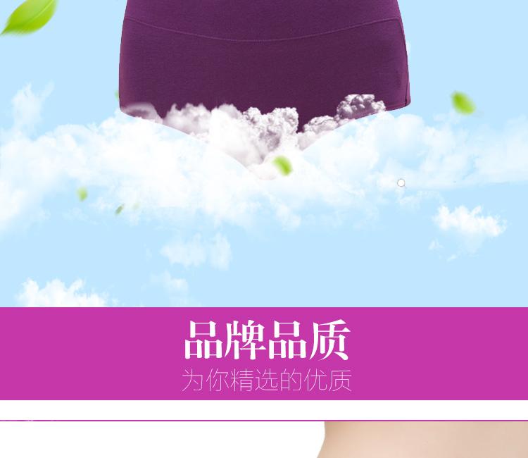 浪莎4条装女士内裤棉质高腰女内裤孕妇产后收腹裤提臀三角裤性感女短裤衩购买心得