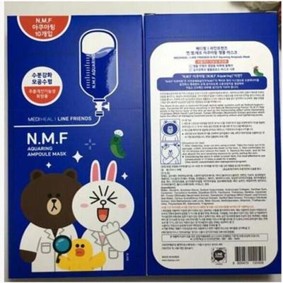 韩国clinie/可莱丝美迪惠尔nmf针剂水库卡通动物面膜