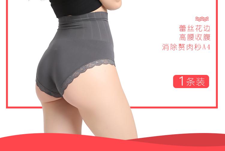 浪莎高腰产后收腹内裤女士三角裤春夏高腰塑身提臀燃脂收腹性感蕾丝短裤衩N1608好吗
