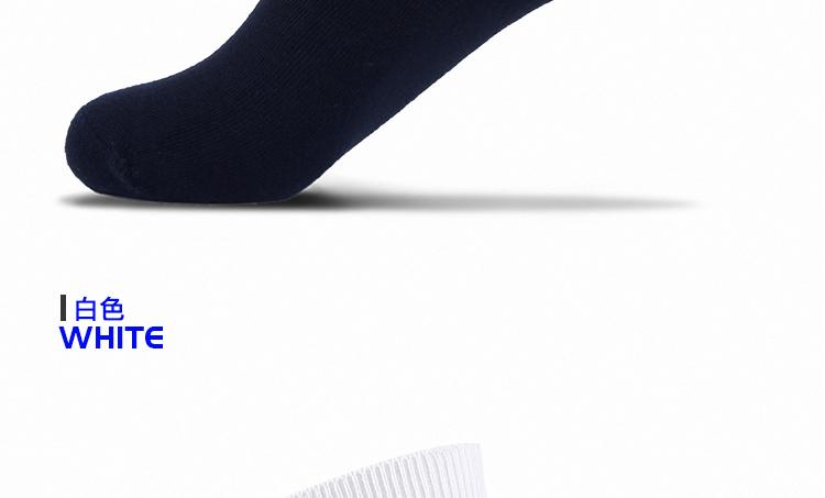 6双装浪莎男士防臭中筒袜男士防臭棉袜子春夏季男袜中筒棉袜秋冬黑运动短袜四季图片