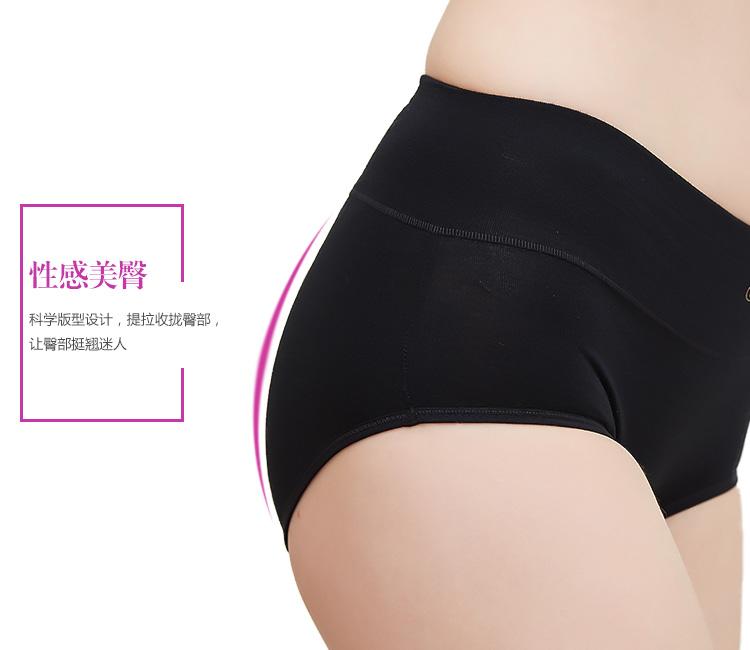 【2件7折】浪莎4条装女士内裤棉质高腰女内裤孕妇产后收腹裤三角裤低价