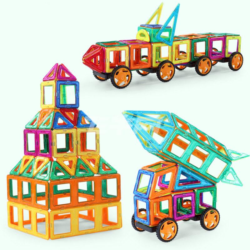 焰鑫 儿童磁力片拼装磁铁积木建构片散片3-6-8-10周岁