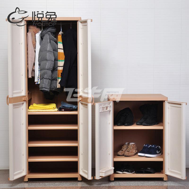 悦兔 欧式简易收纳柜 加厚衣橱衣柜全密封双门收纳柜居家组合鞋柜