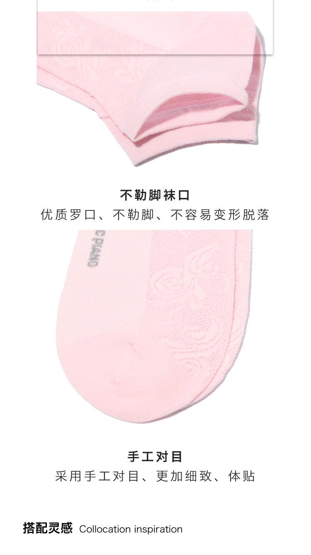 浪莎船袜女纯棉夏季薄款 全棉浅口女袜子 透气运动低帮棉袜女短袜 5双装  YM0201多少钱