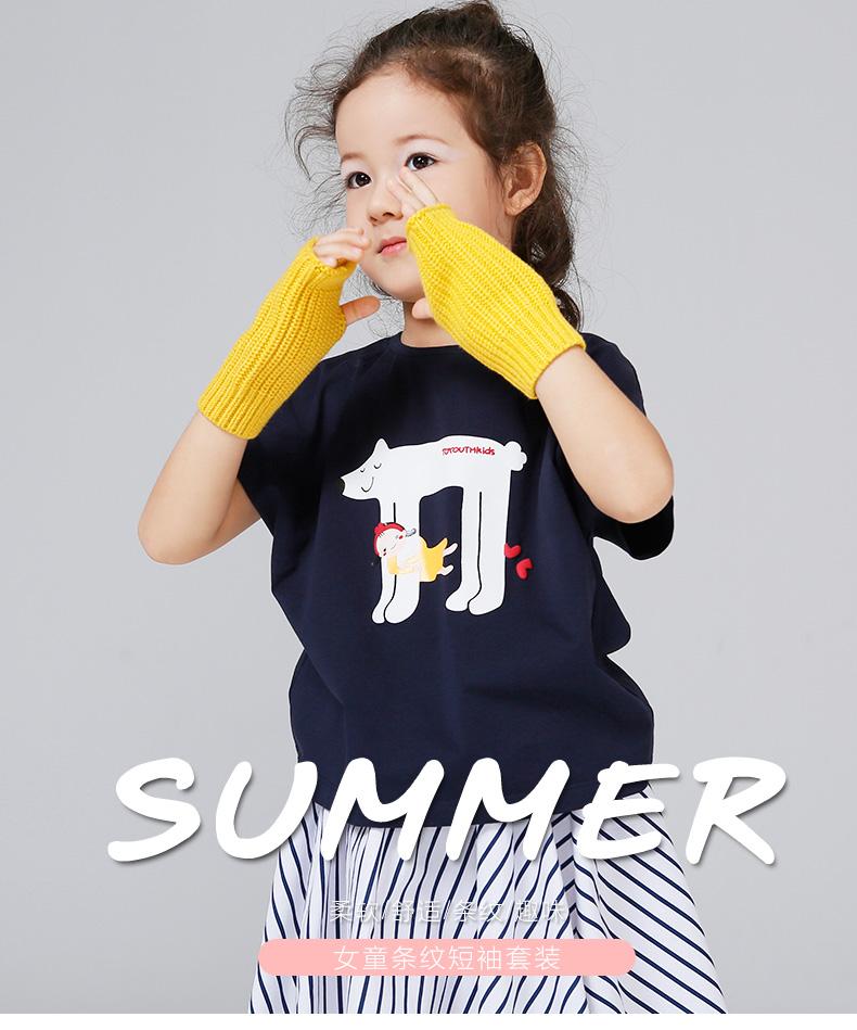 初语短袖连衣裙件套中大童韩版初中两夏装20没女童吗卫校能读完读图片