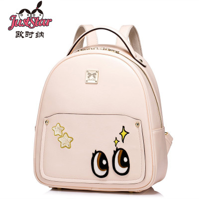 欧时纳女包双肩包2016新款可爱卡通俏皮眼睛背包时尚旅行背包书包1710