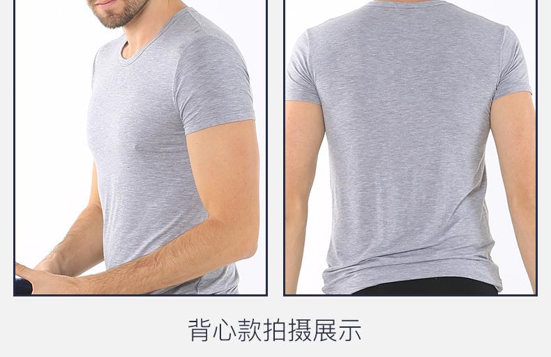 浪莎夏季男士纯色短袖T恤休闲工字背心木纤维舒适亲肤薄款打底衫购买心得