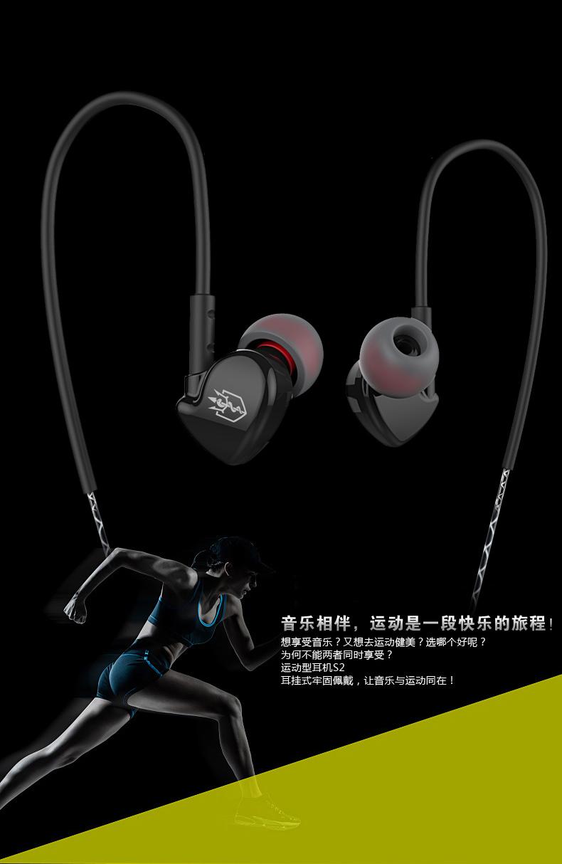 运动跑步耳机 手机线控音乐耳挂耳麦通话耳塞/苹果耳机/华为耳机/小米