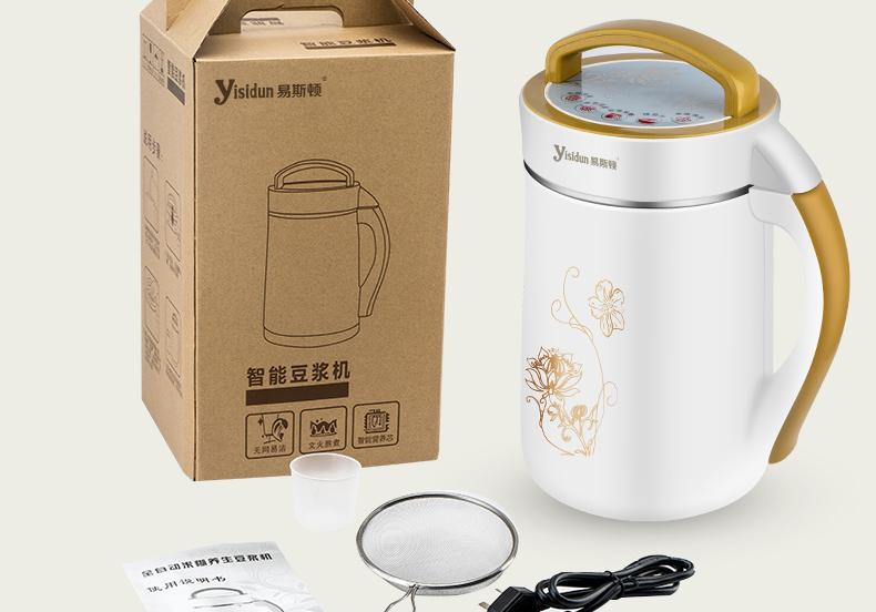 易斯顿(yisidun)D09全自动家用豆浆机 干豆湿豆米糊机1.8L低价