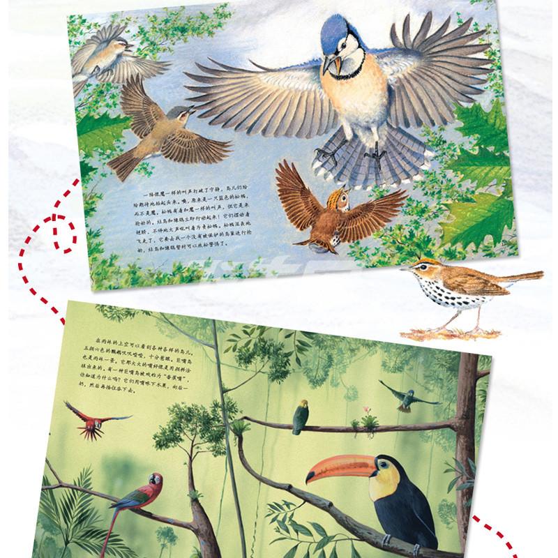 好婴童 幼儿园彩图故事书5册 神奇的儿童绘本动物故事