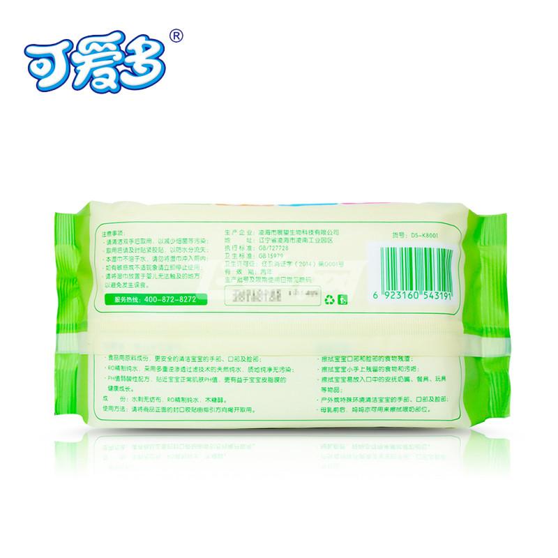 可爱多婴儿湿巾手口木糖醇无刺激湿巾80抽带盖10包