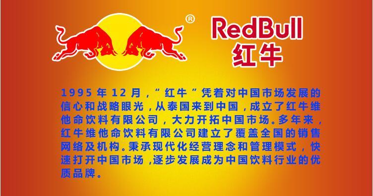 红牛维生素功能饮料(原味型6联包)250ml*6罐/组好不好