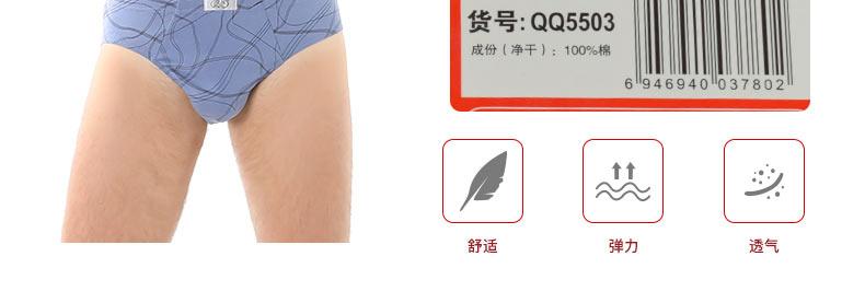 2条装浪莎男士内裤高档纯棉舒适印花平角裤透气三角裤头评价