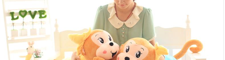 hwd/豪伟达可爱猴子睡觉抱枕公仔布娃娃