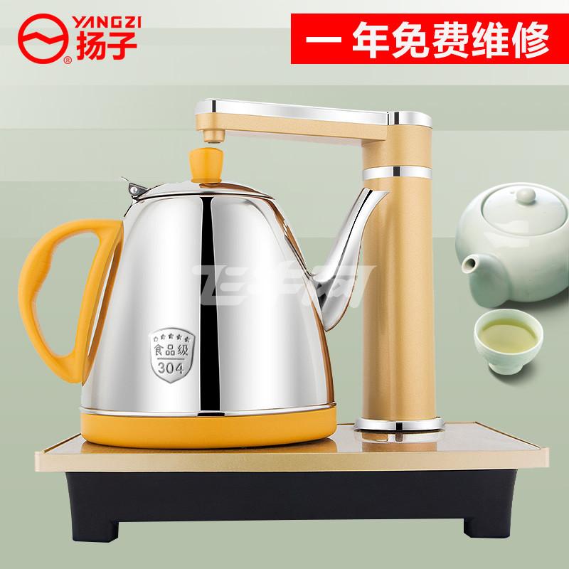 扬子(yair) mh-106自动上水壶电热水壶抽水式烧水家用