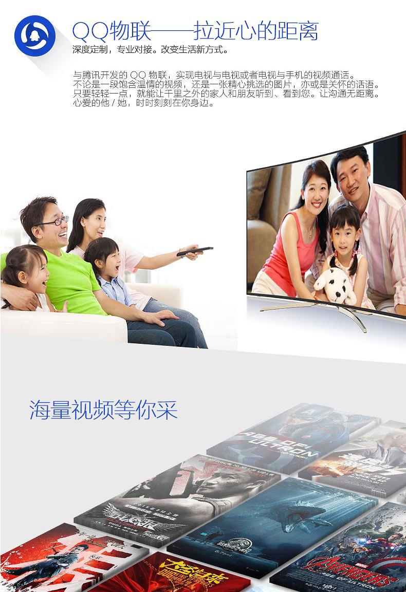 康佳(konka)led43g9200u43英寸液晶电视4k 安卓智能网络电视