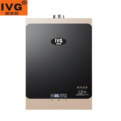 ivg爱唯格 jsq-ivg-jd002燃气热水器12升天然气液化气家用即热恒温